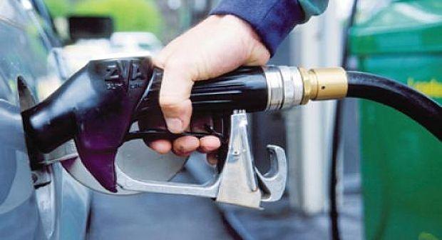 تراجع أسعار النفط..