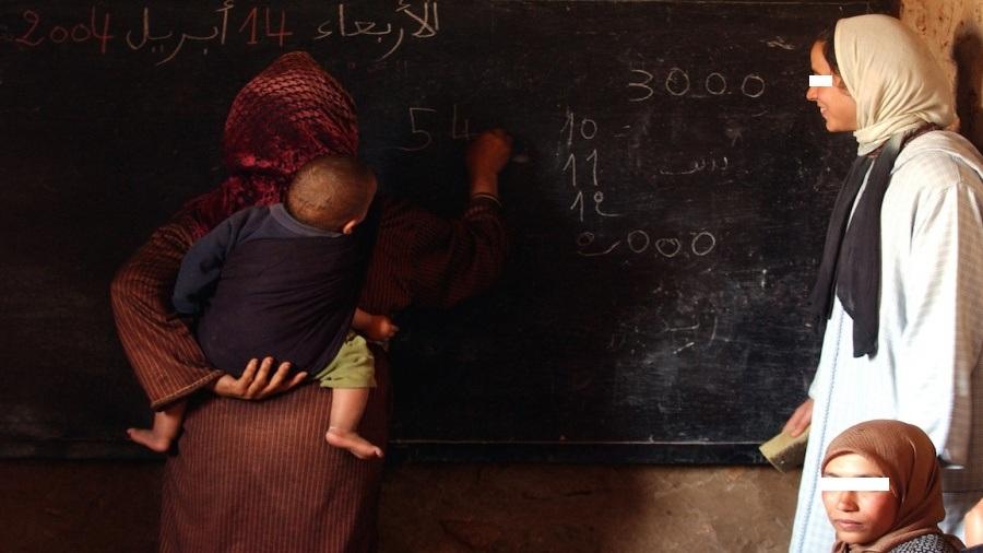 المغرب يمضي في اتجاه القضاء على