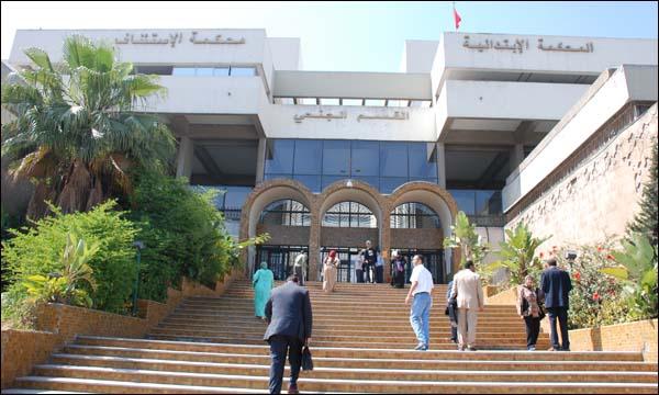 محكمة الاستئناف تنزل خدمات للقرب لمعرفة مآل الملفات - البيضاوي