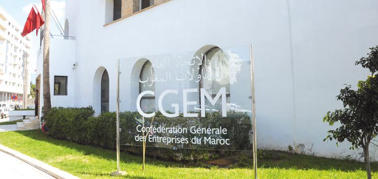 الاتحاد العام لمقاولات المغرب مُطمئن..