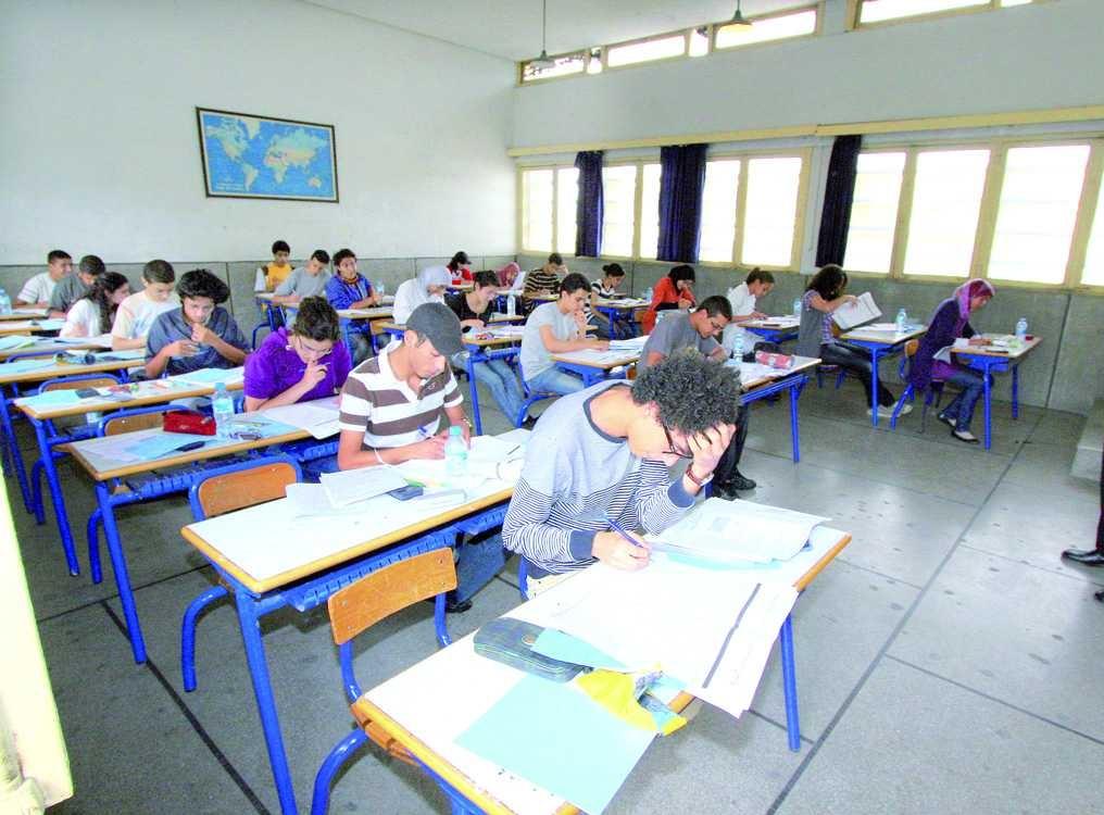 توفير منح للطلبة المغاربة المتميزين علميا والمعوزين اجتماعيا