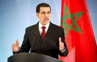 موقف الحكومة المغربية مما يعرف ب