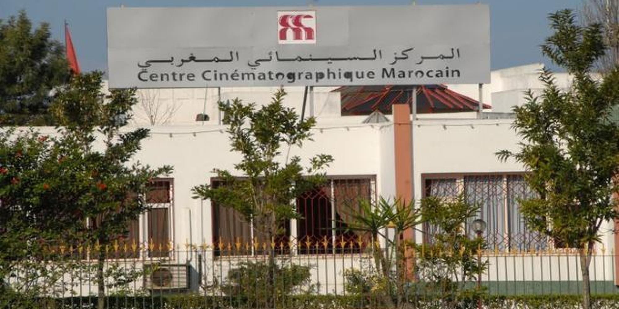 المركز السينمائي المغربي يكشف عن الحصيلة السينمائية برسم سنة 2018