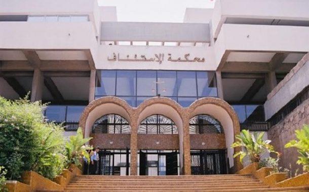 وزارة العدل تدعو إلى إحداث وحدات تتكلف بتدبير الموارد البشرية..
