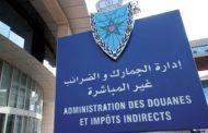واقع تهريب السجائر بالمغرب