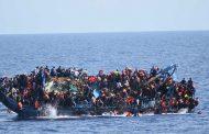 بصري: المرصد الإفريقي للهجرة يبدأ نشاطه قريبا