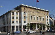 المؤشرات الأسبوعية لبنك المغرب..