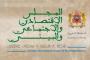 المغرب.. الانتقال الطاقي ومسار النمو الأخضر