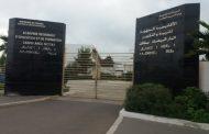تحقيق قفزة نوعية في نتائج البكالوريا بجهة الدار البيضاء سطات