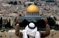 منظمة التعاون الإسلامي ترفض أي إجراء عدائي يقوض من الوضع التاريخي للقدس