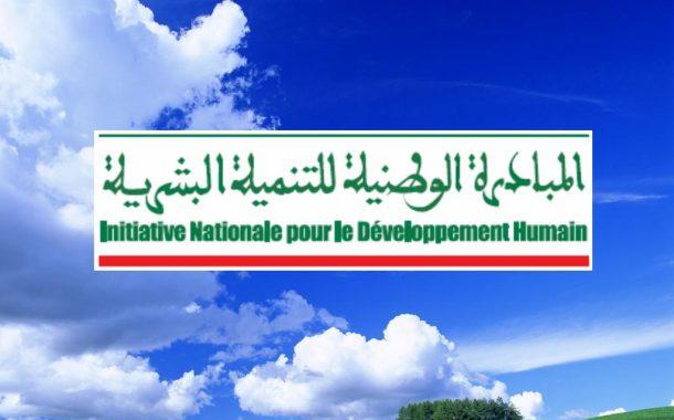 تنظيم النسخة الأولى للمناظرة الوطنية حول التنمية البشرية بهذا الموعد