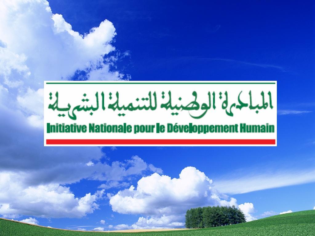 مبادرة مُواطنة للتنمية البشرية..