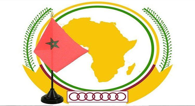 مبعوثة الاتحاد الافريقي للشباب تشيد بالمشروع المغربي..