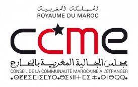 مجلس الجالية المغربية بالخارج يشيد بالتعليمات الملكية السامية