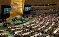 الأمم المتحدة.. استعراض جهود المغرب في مجال الحماية الاجتماعية