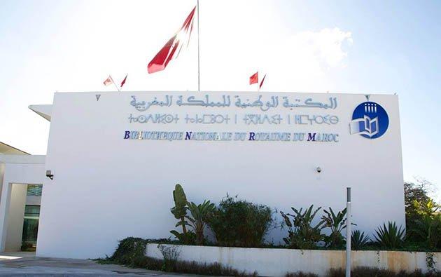 المكتبة الوطنية للمملكة المغربية تهيب بناشري الصحف..