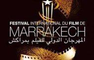 تأجيل المهرجان الدولي للفيلم بمراكش