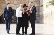 ترامب يتهم اليهود