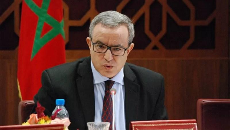 أوجار: وزارة العدل بصدد اجراء تقييم شامل وموضوعي لمدونة الأسرة