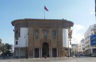 إليكم المؤشرات الأسبوعية لبنك المغرب..