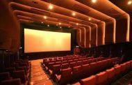 انطلاق فعاليات مهرجان واد نون السينمائي