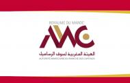 إحداث مجلس علمي لتنمية السوق المالي المغربي