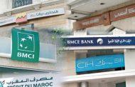الإجراءات المتخذة من قبل الأبناك ستضمن سداد القروض من قبل المقاولات