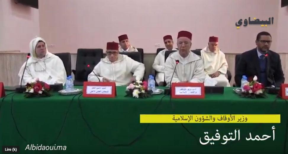 فيديو.. تنصيب الرئيس الجديد للمجلس العلمي المحلي للمحمدية