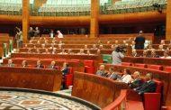 مجلس المستشارين يصادق بالأغلبية على مشروع قانون يتعلق بالتقييم البيئي