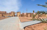 إنجاز عدد من المشاريع التنموية الرامية إلى تطوير النسيج الحضري لمدينة الراشدية