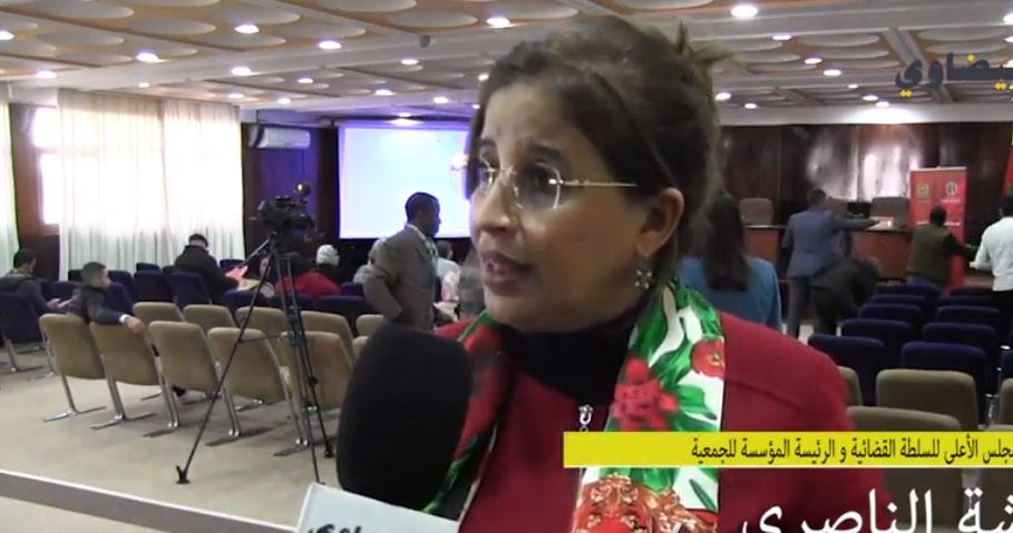 فيديو: عائشة الناصري تبسط نضالات الجمعية المغربية للنساء القاضيات