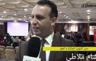 ملاطي: المغرب قطع أشواطا جد مهمة في مجال عدالة الأحداث