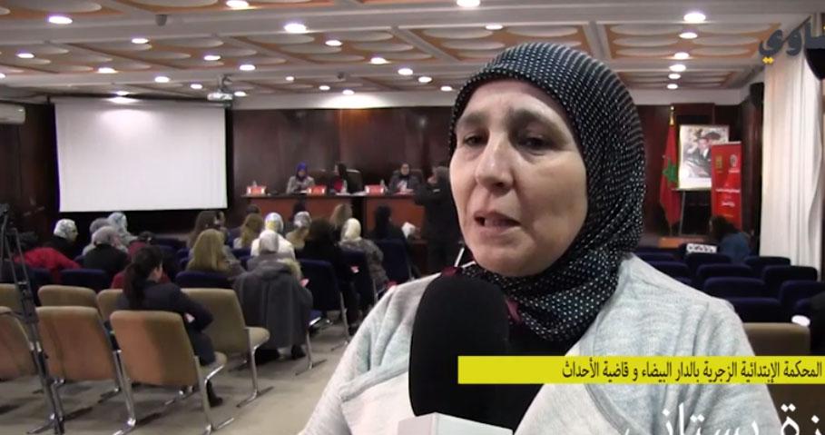 بستاني: المغرب من الدول السباقة لإيجاد ترسانة قانونية لحماية حقوق الطفل