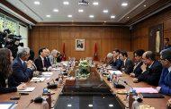 التحضير للاجتماعات السنوية للبنك الدولي وصندوق النقد الدولي المقررة سنة 2021 بمراكش