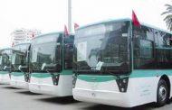 إنهاء عقد التدبير المفوض لمرفق النقل الحضري بواسطة الحافلات مع شركة نقل المدينة