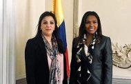 بحث آفاق التعاون الثقافي بين المغرب وكولومبيا ببوغوتا