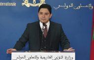 المغرب يدعو إلى تعبئة مكثفة للتحالف ضد (داعش)..