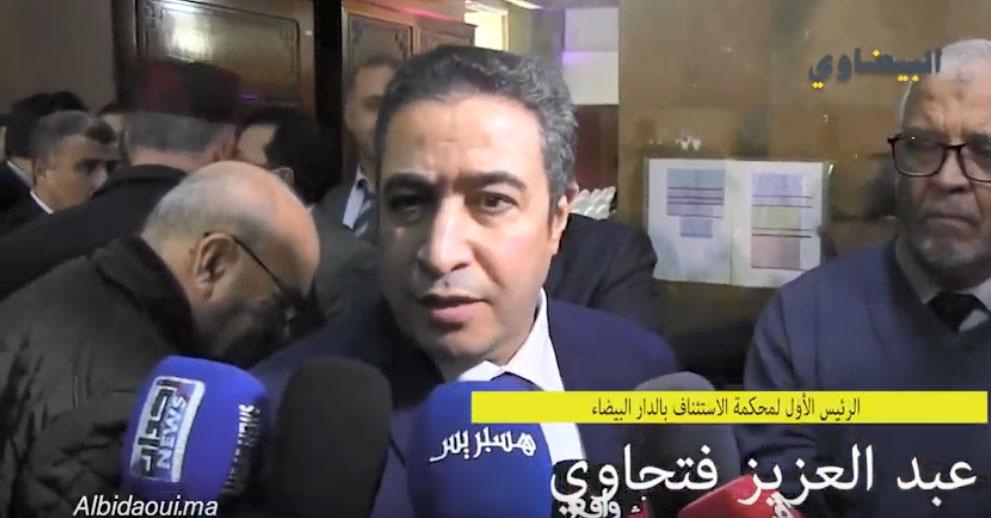 افتتاح السنة القضائية بمحكمة الاستئناف بالدار البيضاء تحت شعار: