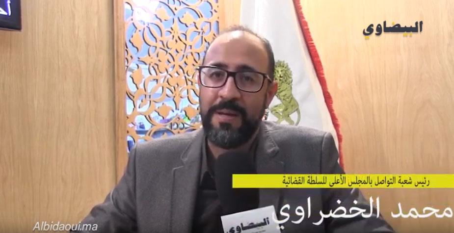 الخضراوي: رواق المجلس الأعلى للسلطة القضائية تكريس لثقافة الحوار والإنصات