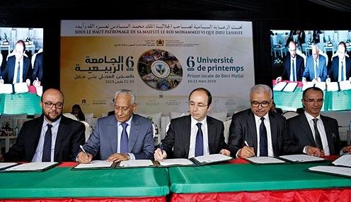 اتفاقية للحماية الاجتماعية للسجناء