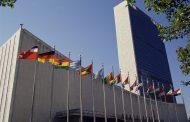 الأمم المتحدة تنفي بشكل قاطع