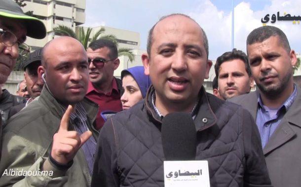 رضوان أكاجا: مكيضيعش ليك الحق فهاد البلاد السعيدة