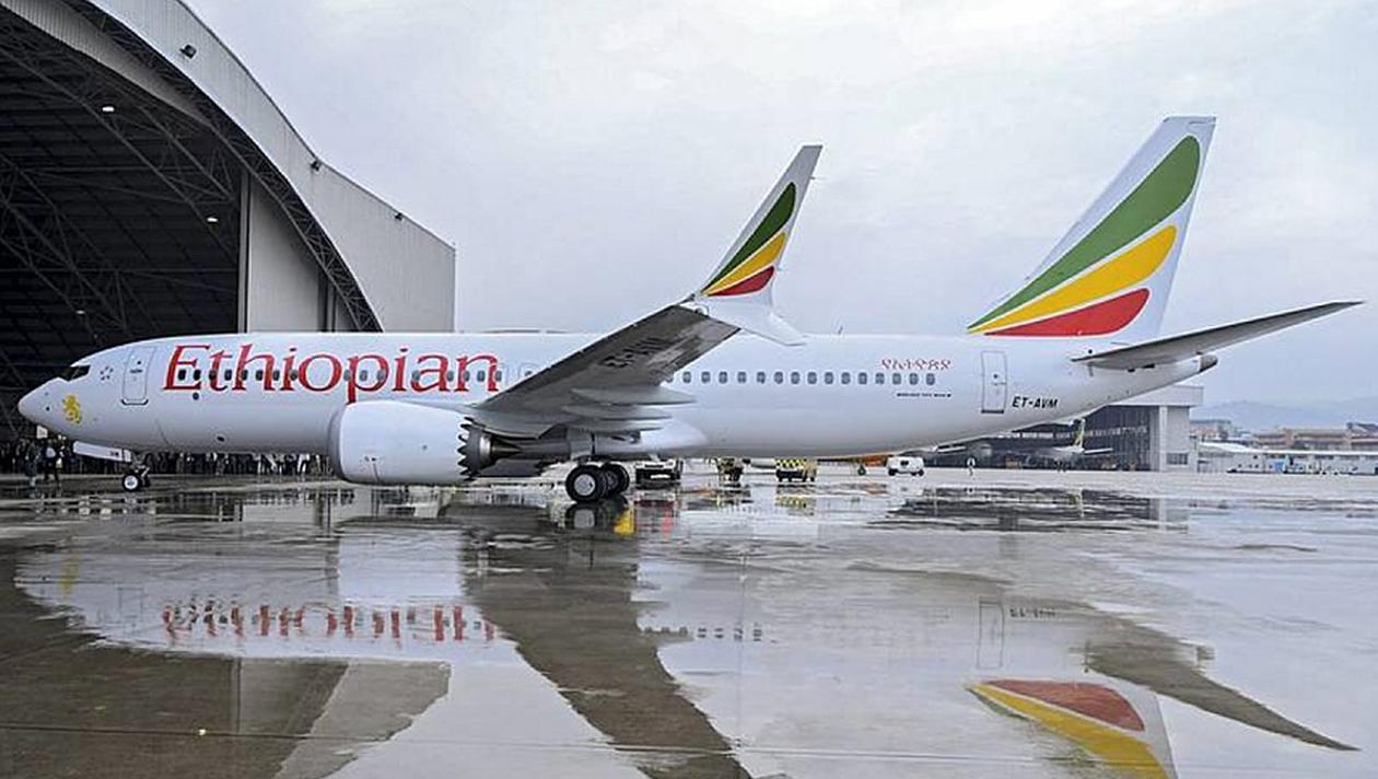 تحطم الطائرة الاثيوبية، يتسبب في إغلاق المجال الجوي الأوروبي عن مثيلاتها..