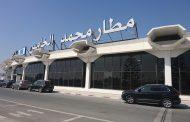 مطارات المملكة.. أزيد من 3,56 مليون مسافر دولي