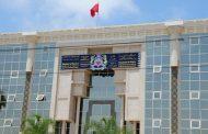 انعقاد المنتدى المغربي الدولي للإعلام والاتصال بطنجة يومي 28 و 29 يونيو