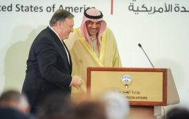 وزير الخارجية الأمريكي يأمر دول الخليج بحل أزمتها بـ