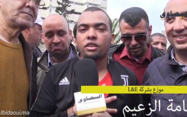 فيديو.. الزعيم يُوصي الشباب المغربي: بلادنا باقي فيها ميدار، وباقي فيها الخير..