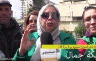 فيديو.. مليكة جمال تطالب المسؤولين بتقنين قطاع التسويق الشبكي