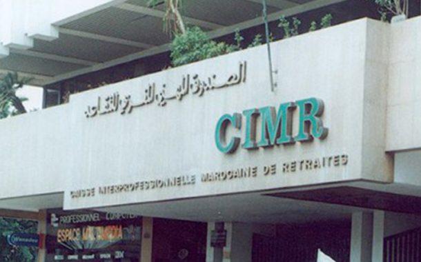 ارتفاع رصيد الاحتياطات التقنية للصندوق المهني المغربي للتقاعد..