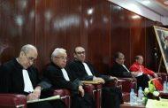 إليكم ما أوصى به المؤتمر العام الـ 30 لجمعية هيئات المحامين بالمغرب